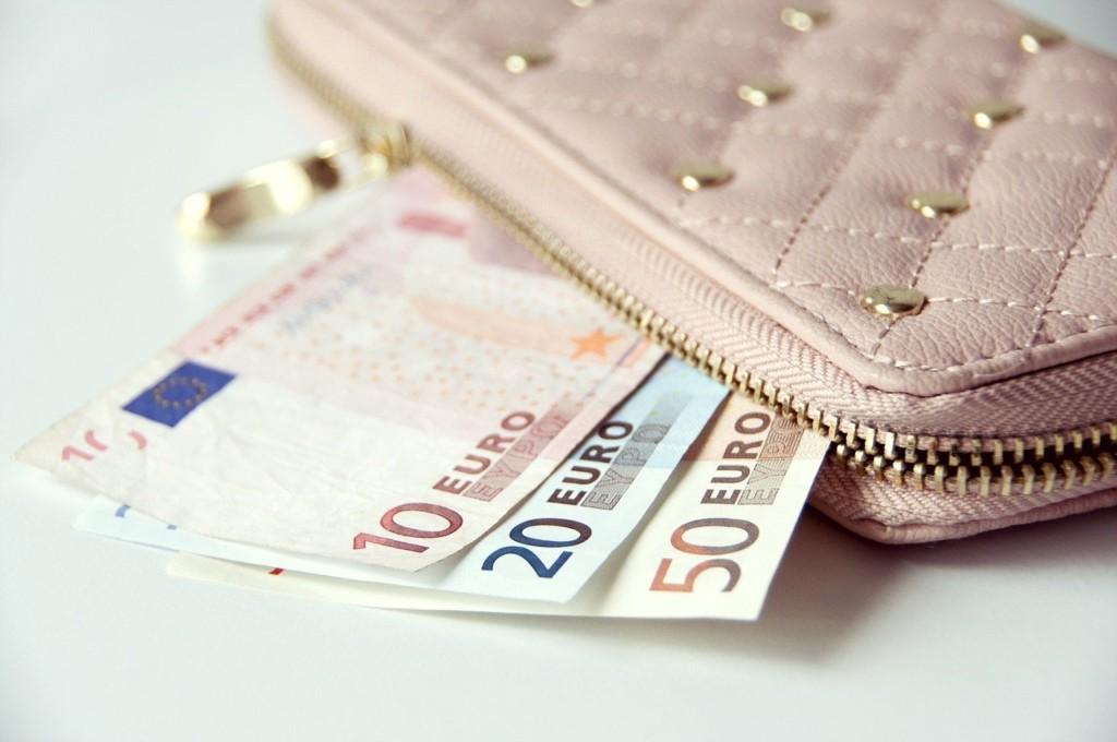 財布を古着で買う