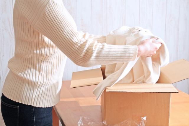 洋服の買取方法